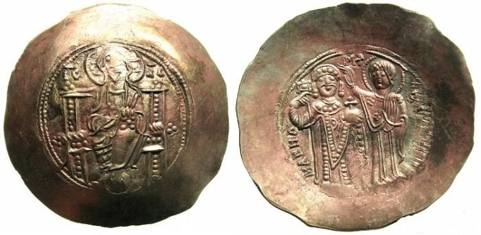 Ancient Coins - BYZANTINE EMPIRE.Manuel I Comnenus AD 1143-1180.Electrum histamenon nomisma.