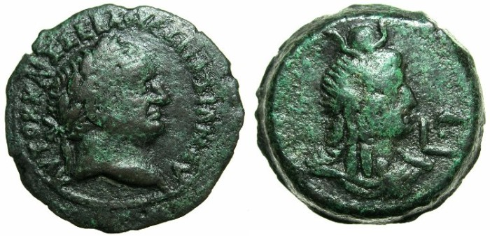Ancient Coins - EGYPT.ALEXANDRIA.Vespasian AD 69-79.AE.Diobol, struck AD 70/71.~#~.Bust of ISIS.
