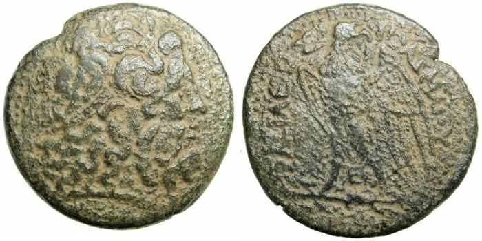 Ancient Coins - PTOLEMAIC EMPIRE.EGYPT.ALEXANDRIA.Ptolemy II Philadelphos 283-246 BC.AE.46mm. Zeus Ammon.Rev.Eagle.