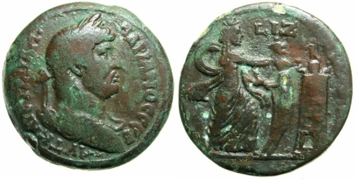 Ancient Coins - EGYPT.ALEXANDRIA.Hadrian AD 117-138.AE.Drachma.Struck AD 132/33.~#~Isis Pharia and one of the wonders of the ancient world The PHaros of ALEXANDRIA.