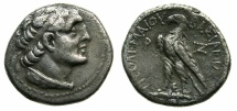 Ancient Coins - PTOLEMAIC EMPIRE.PHOENICIA:ARADUS mint?.3rd-2nd cent BC.AR.Didrachm, Struck 143/42 BC.