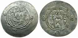 Ancient Coins - TABARISTAN.Dabuyid Ispahbads.Anonymous.AR.Drachma.Abzud Type.Dated PYE 135.(166/67H)