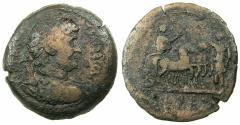 Ancient Coins - EGYPT.ALEXANDRIA.Hadrian AD 117-138.AE.Drachma,struck AD 130/31. Hadrian in quadriga of horses.