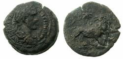 Ancient Coins - EGYPT.ALEXANDRIA.Antoninus Pius AD 138-161.AE.Diobol.struck AD 147/48. Reverse.Lion,star above. ***One year type ***