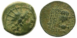 Ancient Coins - SELEUCID EMPIRE.Cleopatra Thea and Antiochus VIII 125-121 BC.AE.Mint of ANTIOCH. struck 123/2 BC.~#~.Owl perched on Amphora.