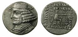 Ancient Coins - PARTHIA.Orodes II 57-38 BC.AR.Drachma.Mint of SUSA. ***Rare mint ***