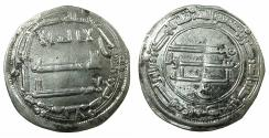 Ancient Coins - ABBASID CALIPHS. al-Mansur 136-158H ( AD 754-775 ).AR.Dirhem.dated 157H. Mint: Medinat al Salam ( City of Peace ).