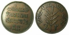 World Coins - PALESTINE.British Mandate 1920-1948.AE.2 Mils 1941.