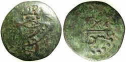 World Coins - BULGARIA.Ivan Alexander AD 1331-1371.AE.Trachy.