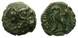 Ancient Coins - PTOLEMAIC EMPIRE.CYRENAICA.CYRENE.Cleopatra III and Ptolemy IX Soter II  or Ptolemy IX 2nd reign circa 104-81 BC.AE.14mm