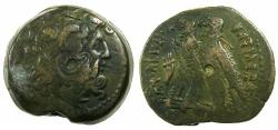 Ancient Coins - PTOLEMAIC EMPIRE.EGYPT.ALEXANDRIA.Ptolemy VI Philometor 180-145 BC,Joint reign with Ptolemy VIII 170-164/3 BC.AE.30mm. ***Ex David Selllwood colllection ***