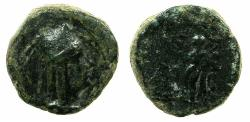 Ancient Coins - ARMENIA.ARTAXIADS.Tigranes II The Great 95-56 BC.AE.17.7mm.Uncertain mint.~#~.Herakles.