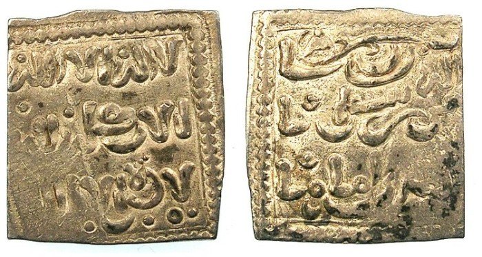 Ancient Coins - CRUSAER.SPAIN.La Reconquista.AR.Dirhem.Christain imitation after a dirhem of the Muwahhids