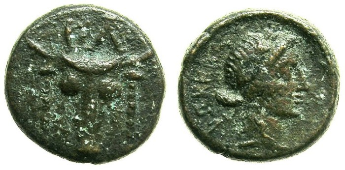 Ancient Coins - THESSAY.PHOKIS.Federal coinage.Circa 3rd-2nd Cent.BC.AE.16.Bucranium.Apollo.