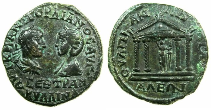 Ancient Coins - THRACE.ANCHIALUS.Gordian III AD 238-244 and Tranquillina from AD 241-244.AE.