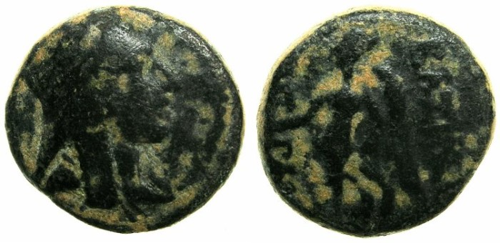 Ancient Coins - ARMENIA.Artaxiads.Tigranes II The Great 95-56 BC.AE.2 Chalkous.~~~Antioch mint.Bust of Tigranes.~#~.Nike