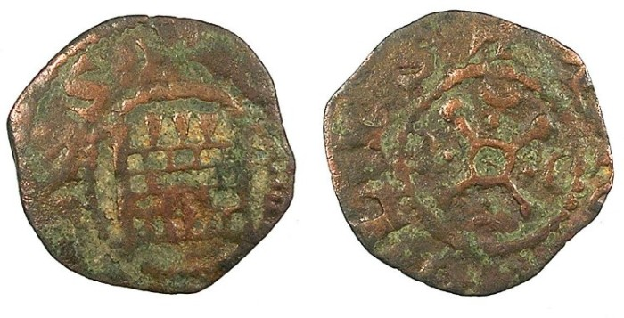 Ancient Coins - CRUSADER.County of Tripoli.attributed to Bohemond IV 1187-1230.AE.Castle type.4.