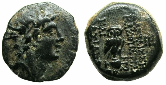 Ancient Coins - SELEUCID EMPIRE.SYRIA.Cleopatra Thea and Antiochus VIII 125-121 BC.AE.20.Radiate bust . Rev.Owl.