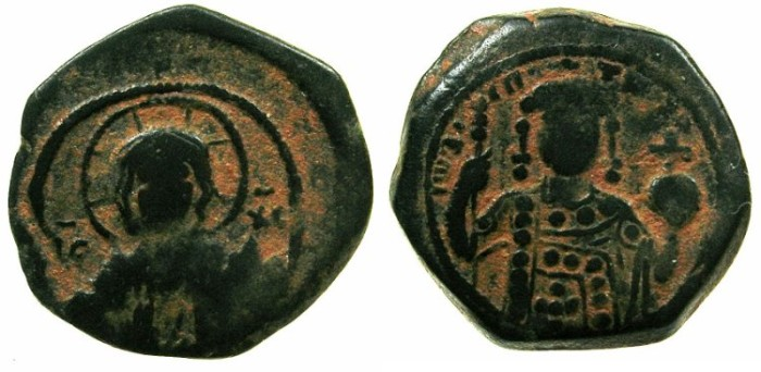 Ancient Coins - BYZANTINE EMPIRE.John II AD  1118-1143.AE.Tetarteron.Mint of THESSALONIKI.