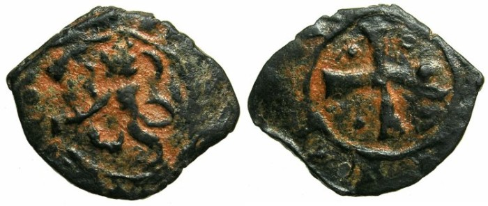 Ancient Coins - CRUSADER.CYPRUS.Peter II AD 1369-1382.Copper Denier.