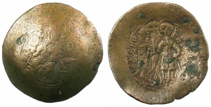 Ancient Coins - BYZANTINE EMPIRE.CYPRUS.Issac Comnenus, usurper in Cyprus AD 1184-1191.Bi.Trachy.Nicosia mint.