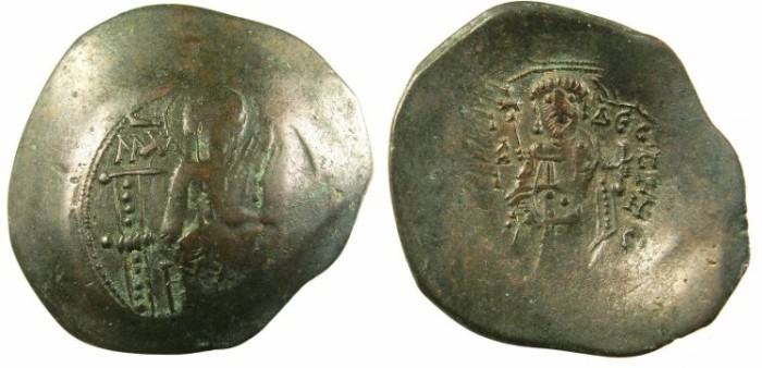 Ancient Coins - BYZANTINE EMPIRE.Isaac II Angelus AD 1185-1195.Billon Trachy.Mint of Constantinople.