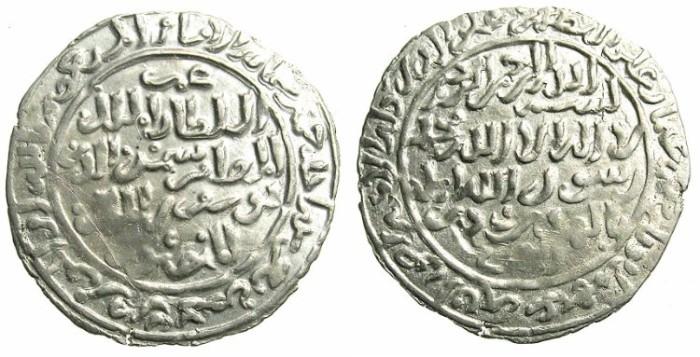 World Coins - YEMEN.RASULID.al-Muzaffar Yusuf I 647-694H.AR.Dirhem.651H.Mint of ADAN.