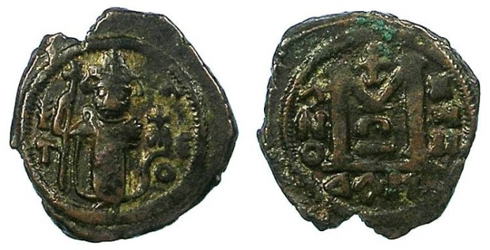 Ancient Coins - ARAB BYZANTINE Anonymous 7th cent AD AE Fals. Damascus mint