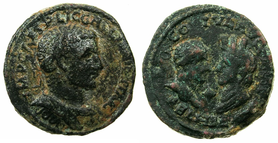 Ancient Coins - SYRIA.COELE-SYRIA.HELIOPOLIS. Gallienus AD 253-268.AE.27.4mm.~#~.Mercury and Tyche.