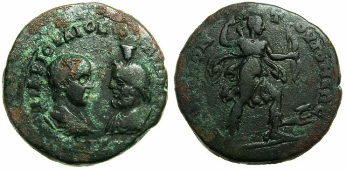 Ancient Coins - MOESIA INFERIOR.TOMI.Philip II and Serapis.AD 244-247.AE.28.Artemis and hound