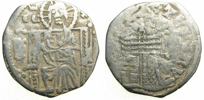 Ancient Coins - SERBIA.Stefan Uros IV Dusan as King AD 1331-1345.AR.Dinar.~~~sigla crowned heads.