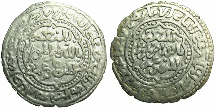Ancient Coins - YEMEN.RASULID DYNASTY.al-Mansur Umar 626-647H ( AD 1229-1250 ).AR.Dirhem.dated 641H.Mint of SAN'A