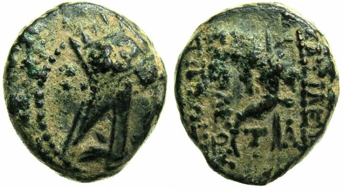 Ancient Coins - ARTAXIADS of ARMENIA.Tigranes II The Great 95-56 BC.AE. Half Chalkous.