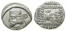 Ancient Coins - PARTHIA.Vardanes I circa AD 38-46.AR.Drachma.Mint of EKBATANA.