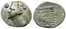 Ancient Coins - PARTHIA.Orodes II 57-38 BC.AR.Drachma.Mint of EKBATANA