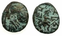 Ancient Coins - INDO PARTHIA.Gondopharid Dynasty.Sanabares , Usurper mid 1st cent BC.AE.Drachma.Mint of MITHRADATKART