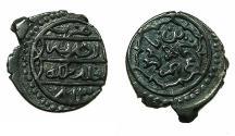 World Coins - TURKEY.Ottoman Empire. Musa Celebi 813-816H ( AD 1410-1413 ).AR.Akce.813H ( AD 1410 ) .Erdine mint