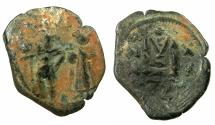 Ancient Coins - BYZANTINE EMPIRE.Heraclius AD 610-641.AE.Follis.struck AD 629/30.Mint of CONSTANTINOPLE?. Countermarked with a Hare.