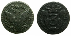 World Coins - ITALY.SAVOY.Vittorio Amedeo II as King of Sicily 1713-1718.AE.3 Piccioli 1716 CP.Mint of PALERMO