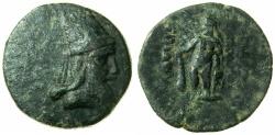 Ancient Coins - ARMENIA.Tigranes V circa AD 6-12.AE.22.8mm.~#~.Vahagn ( Herakles ).