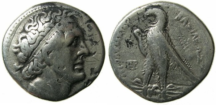 Ancient Coins - PTOLEMAIC EMPIRE.EGYPT.Ptolemy II 285-246 BC. AR.Tetradrachm. Mint of ALEXANDRIA.