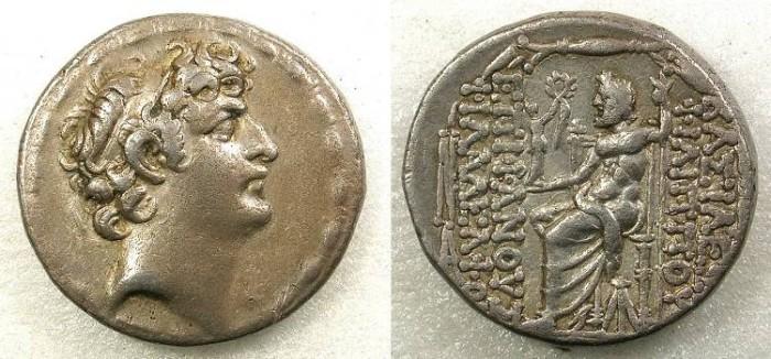 Ancient Coins - SELEUCID EMPIRE. Philip I Philadelphos 93-83 BC AR Tetradrachm.Mint of ANTIOCH.