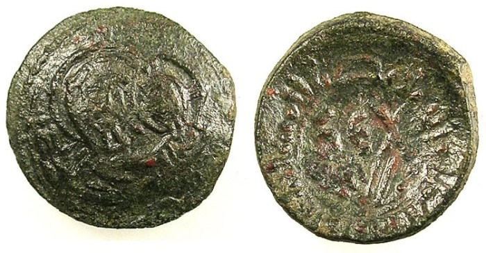 Ancient Coins - ITALY.SICILY.William I AD 1154-1166.AE.Fraction of a follaro.Virgin and Christ child.