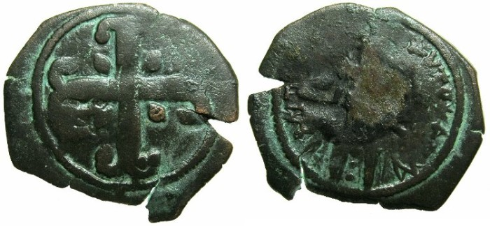 Ancient Coins - BYZANTINE EMPIRE.Andronicus III AD 1328-1341.AE.Assaria.Class IV.~#~.Cross Ancree.