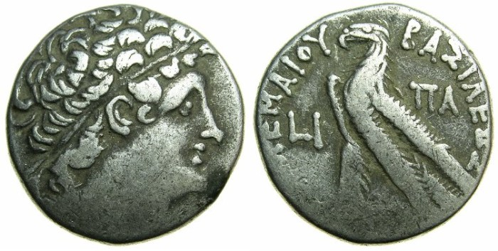 Ancient Coins - PTOLEMAIC EMPIRE.EGYPT:ALEXANDRIA.Cleopatra III and Ptolemy IX Soter II.AR.Tetradrachm, struck 108/107 BC.