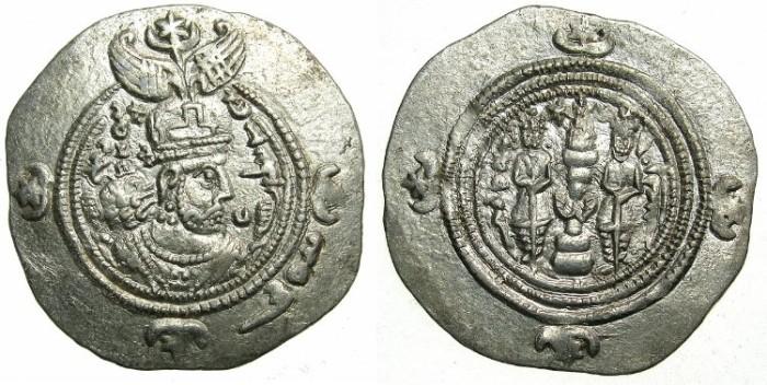 Ancient Coins - SASANIAN EMPIRE. Khusru II 2nd reign AD 591-628.AR.Drachm.Regnal year 33?.Mint BYS.Bishapur,Fars.