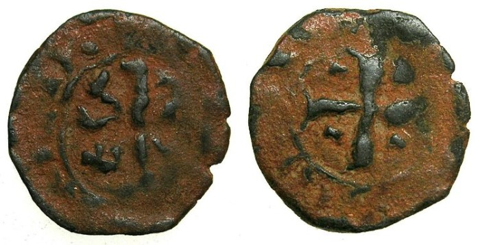 Ancient Coins - CRUSADER STATES.CYPRUS.Peter II AD 1389-1382.Copper Denier.