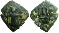 Ancient Coins - PSEUDO-BYZANTINE.7th Cent AD.AE.Follis. after Constans II ( AD 642-668).~~~.standing imperial figure.~#~.Islamic countermark reading JUND
