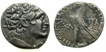 Ancient Coins - EGYPT.ALEXANDRIA.Ptolemy XII Neos Dionysios 80-51 BC.AR.Tetradrachm.1st reign 80-58 BC, struck 58/57 BC.****RARE DATE****