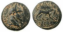 Ancient Coins - SYRIA.Seleucis and Pieria.Laodicea ad Mare. Macrinus AD 217-218.AE.27.3mm.~#~She wolf suckling Romunus and Remus.